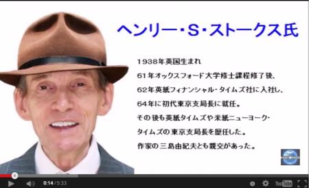 【動画】NYTもWPも偏向報道! 日本人が今更謝罪する必要など全くないという米国人の主張を拡散しましょう [嫌韓ちゃんねる ~日本の未来のために~ 記事No2875