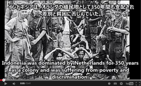 なぜインドネシアが世界一の親日国家になったのか?オランダの極悪な植民地支配からの独立戦争と不屈の日本軍との友情に海外の反応は涙腺崩壊の感動状態? [嫌韓ちゃんねる ~日本の未来のために~ 記事No2963