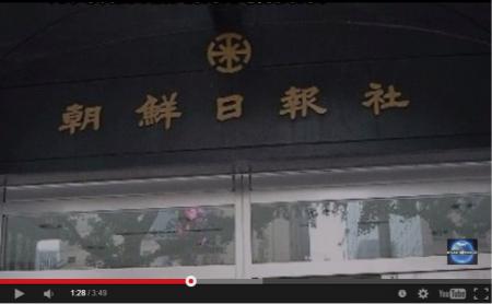 【動画】『我々は日本を貶め侮辱してきた』と韓国が世界に堂々と宣言。ジャパンディスカウントが真実だったと自白 [嫌韓ちゃんねる ~日本の未来のために~ 記事No2983