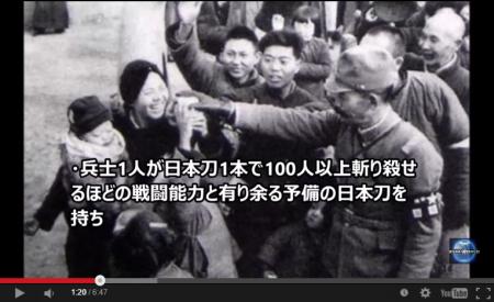 【動画】大日本帝国軍 最強伝説 中韓の主張の通りだとすると中韓は既に存在していない [嫌韓ちゃんねる ~日本の未来のために~ 記事No3040