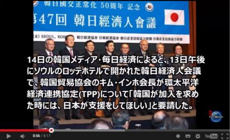 """【動画】韓国の""""対日援助要請""""に『さすがにそれはない』と韓国人も呆然。絶対に無理だと韓国人も勘付いた模様 [嫌韓ちゃんねる ~日本の未来のために~ 記事No3133"""