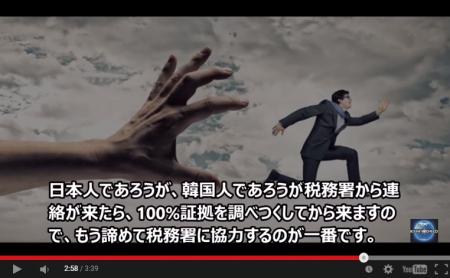 """【動画】韓国が『新・在日規制を""""告知期間なし""""で公表する』緊急事態w 絶対に逃げられない! [嫌韓ちゃんねる ~日本の未来のために~ 記事No3200"""