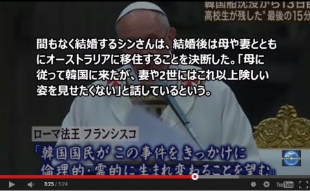 【動画】韓国帰化した在日が『想像を絶する悲惨な事態』に逃亡を決意。これでも、日本を「ヘイトスピーチ」などと非難するのか [嫌韓ちゃんねる ~日本の未来のために~ 記事No3216