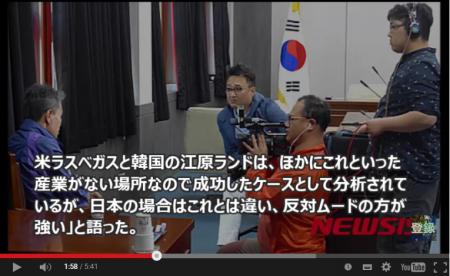 【動画】テレ朝の反韓番組製作が放送前から韓国にバレて注目を集める。製作目的も見透かされた模様【ネットの反応】 [嫌韓ちゃんねる ~日本の未来のために~ 記事No3229