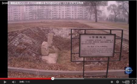 【動画】731部隊の人体実験・細菌戦の嘘が米公文書で改めて明らかに 石井四郎陸軍軍医中将は人格者 [嫌韓ちゃんねる ~日本の未来のために~ 記事No3294