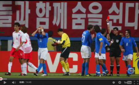 【動画】2002年W杯の韓国戦はやっぱり買収されていたことが判明か?FIFA2002 Acquisition soccer Korea EVIDENCE [嫌韓ちゃんねる ~日本の未来のために~ 記事No3371