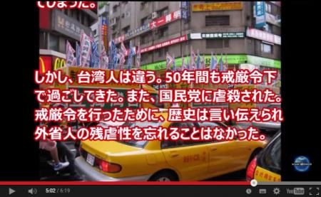 【動画】ちょっとまって!我々台湾は日本だったのだから敗戦国なのでは?台湾で広がる抗日戦勝70周年って何? [嫌韓ちゃんねる ~日本の未来のために~ 記事No3384