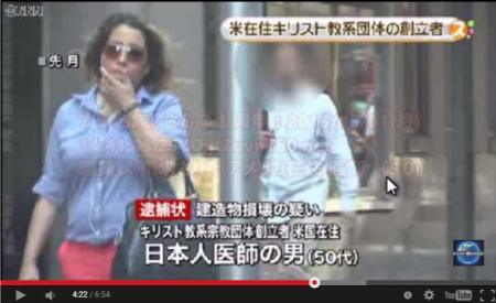 【動画】寺に油を撒いた犯人は帰化韓国人だった!金山昌秀 52 に逮捕状 見た目がモロ韓国人と話題に! [嫌韓ちゃんねる ~日本の未来のために~ 記事No3399