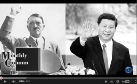 【動画】フィリピンのアキノ大統領、中国をナチスにたとえる 都内で開かれた国際交流会議「アジアの未来(Future of Asia)」で [嫌韓ちゃんねる ~日本の未来のために~ 記事No3447