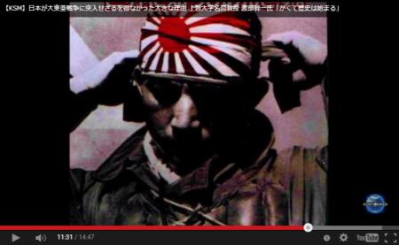 【動画】大東亜戦争の真実 なぜ日本は、大東亜戦争を戦ったのか? [嫌韓ちゃんねる ~日本の未来のために~ 記事No3510