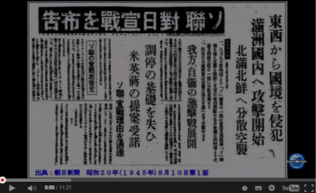 """【動画】韓国は加害者である『朝鮮人の横暴は残酷を極めた』と韓国人の""""過去の悪行""""が暴露される [嫌韓ちゃんねる ~日本の未来のために~ 記事No3531"""