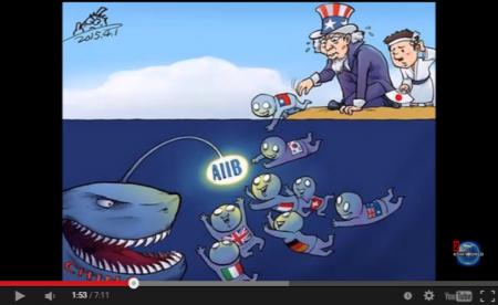 【動画】米国人記者が『AIIB規約が想像より遥かに馬鹿すぎる』と暴露。もう本性を隠す気は皆無の模様 [嫌韓ちゃんねる ~日本の未来のために~ 記事No3611