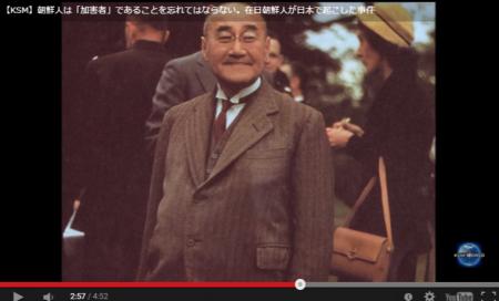 【動画】「朝鮮人は復興に貢献せず犯罪を犯す送還すべき」 吉田元首相の書簡を日本共産党が「民族的偏見」と批判 共産党仁比は許さん! [嫌韓ちゃんねる ~日本の未来のために~ 記事No3645