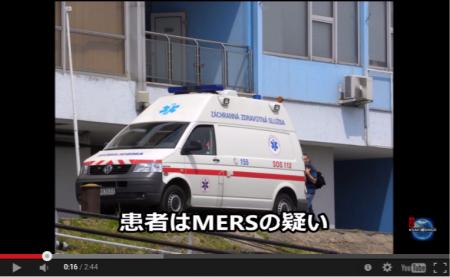 【動画】スロバキアで韓国人男性がMERS発症か!!!病院で隔離 [嫌韓ちゃんねる ~日本の未来のために~ 記事No3680