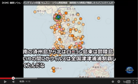 【動画】【緊急速報】韓国がマジで滅びそう MERS朝鮮半島南側全域に拡大 [嫌韓ちゃんねる ~日本の未来のために~ 記事No3715