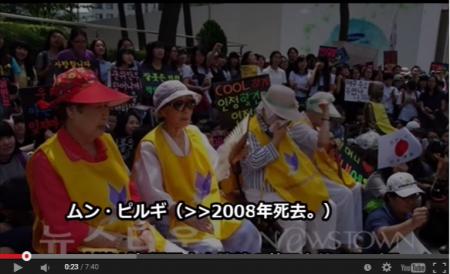 【動画】韓国メディアが慰安婦の真実を掲載し、擦り寄ってきた「多くの慰安婦を悲劇のどん底に追い込んだのは、父や母・兄たちだった」 [嫌韓ちゃんねる ~日本の未来のために~ 記事No3728