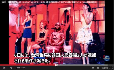 【動画】韓国MERSトンデモ3連発 国会議員の仰天提案、不謹慎なゲーム、売春婦は遠征で…エターナルマーズパンデミック [嫌韓ちゃんねる ~日本の未来のために~ 記事No3751