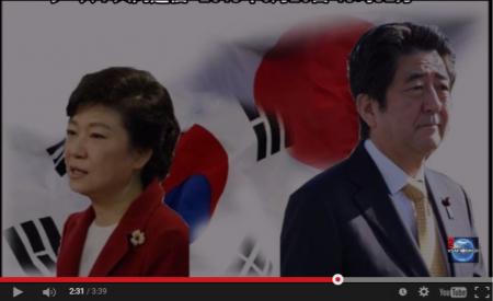 【動画】日韓局長級協議 慰安婦協議で対立、日本「性奴隷」撤回を要求…韓国側は拒否、日本政府に「法的責任」を認めるよう要求 [嫌韓ちゃんねる ~日本の未来のために~ 記事No3808