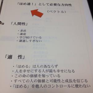 fc2blog_20150901010948460.jpg