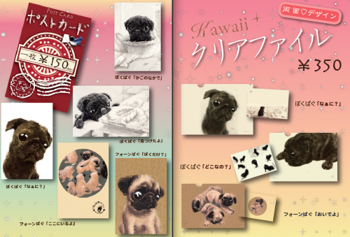 縺ッ繧壹¥繧吶け繧吶ャ繧ケ繧・pugoods