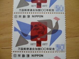 金券ショップ20152-6