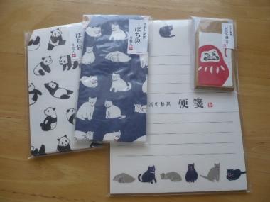 和紙の便せん&ぽち袋(ダイソー)1
