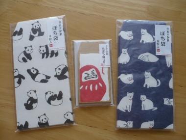 和紙の便せん&ぽち袋(ダイソー)2