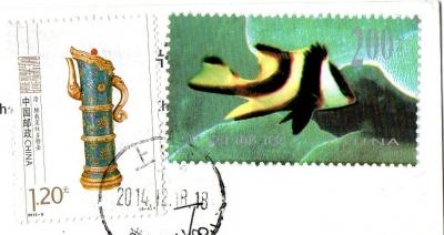 【postcrossing(received)】No.689-2
