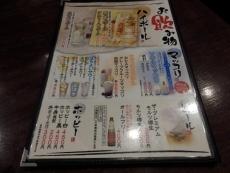 よし蔵 2号館 (10)