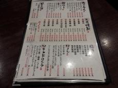 よし蔵 2号館 (11)