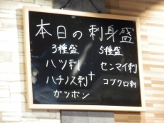 よし蔵 2号館 (21)