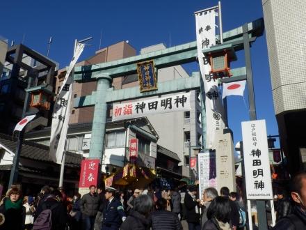 浜ちゃん&神田明神 (4)