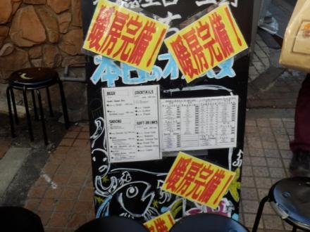 浜ちゃん&神田明神 (22)