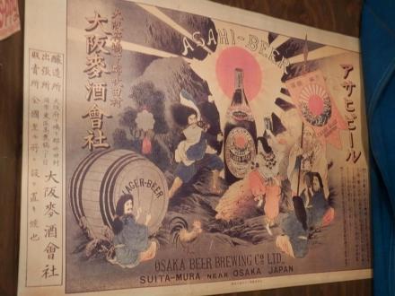 浜ちゃん&神田明神 (81)