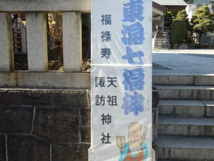 吉田家 (2)