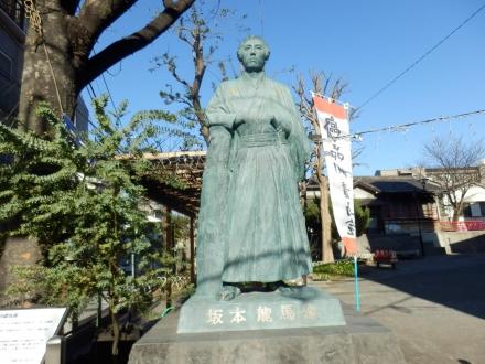 吉田家 (66)