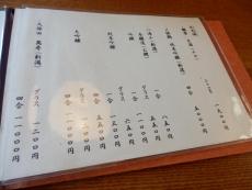 吉田家 (24)