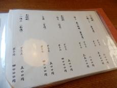 吉田家 (26)