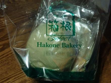 箱根メロンパン (1)