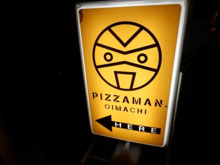 ピッツァマン (2)