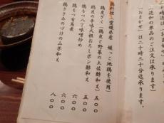 大愚 (53)