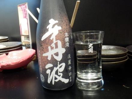 まなpiece23 (44)