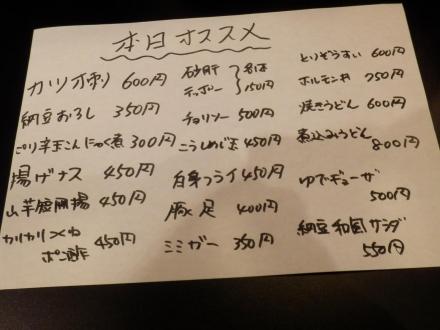 まなpiece23 (13)