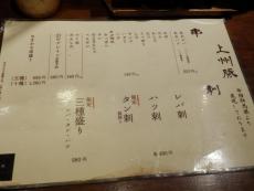 清水Aburi (11)
