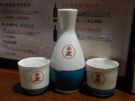 清水Aburi (75)