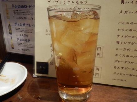 清水Aburi (97)