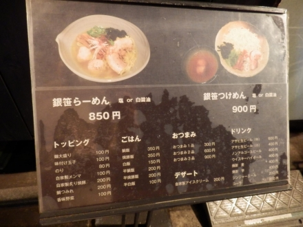 銀笹 (4)