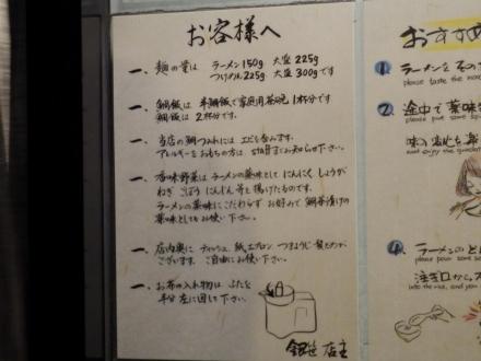 銀笹 (33)