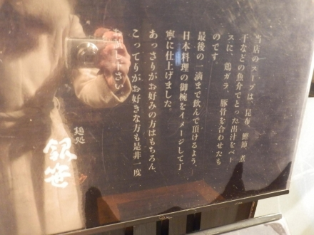 銀笹 (5)