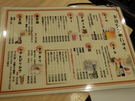 近江牛肉店 (27)